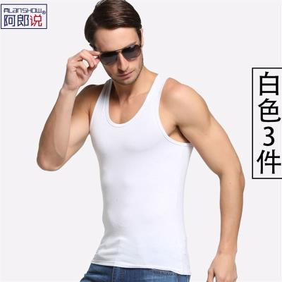 Traceless sports vest mens cotton sling cloth V-neck summer cut sleeve T-shirt bodybuilding with room for mens leisure elasticity