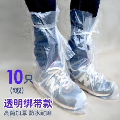 套款长防透明耐磨加厚雨鞋套一次性学生轻便鞋实用物业漂流塑料