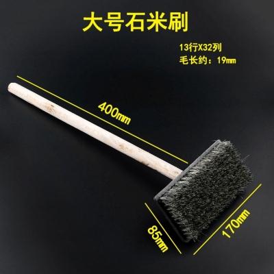 清洁石米刷 盐酸灰水刷 猪毛平刷 木柄洗墙刷 洗瓷砖外墙工具刷