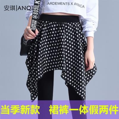 春秋冬季高腰假两件打底裤女裤裙外穿舞蹈修身一体带裙子的连裤裙