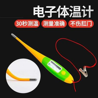 ? Accurate portable animal general technology convenient electronic thermometer temperature gun ear food temperature pet