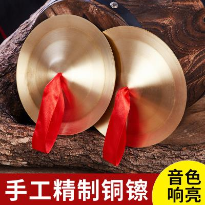 铜镲成人专业表演大小镲腰鼓镲一对京镲加厚钹三句半道具锣鼓镲