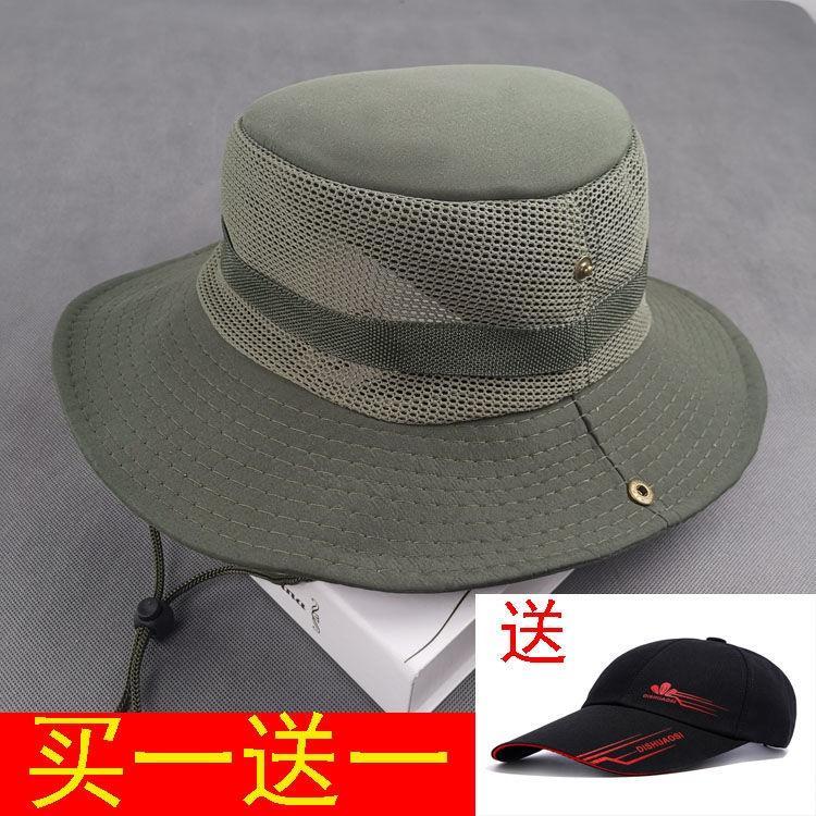 【买一送一】帽子男夏天渔夫帽户外防晒遮阳帽韩版防紫外线太阳帽