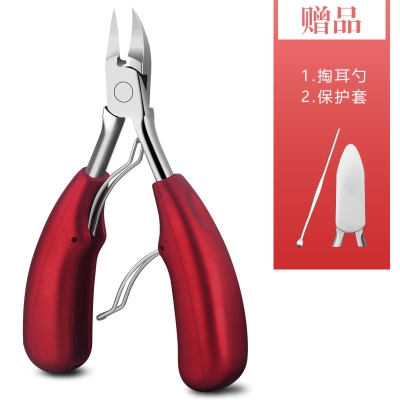 Nail clipper for paronychia paronychia