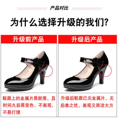 Creative high-heeled single shoes spring and summer womens leather shoes round head patent leather bright leather one word buckle belt work shoes dancing mother four