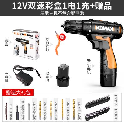 Portable to household rechargeable hand drill electric screwdriver electric drill multi function tool small 12V lithium battery