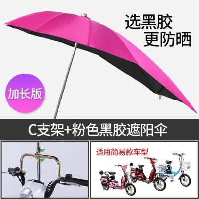 Electric bicycle awning awning sunshade courtyard anti awning bracket canopy electric vehicle new 2019 folding stride
