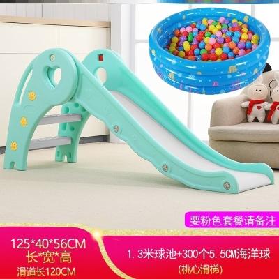 。幼儿园大型滑梯室外玩具小朋友组合划划梯客厅小孩儿童房加厚