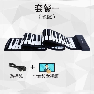 1钢琴88幼师键盘送礼男电子钢琴键易学公主手卷礼物专用大童学。