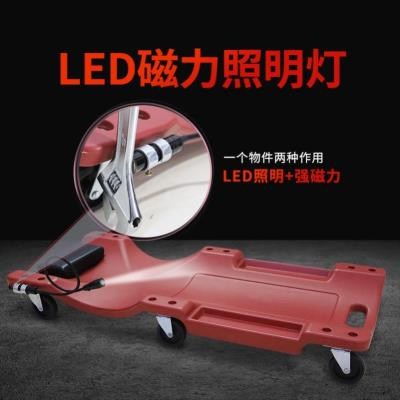 帶燈款修車躺板汽修滑板車底睡板汽車維修保養工具靈活耐用圖片