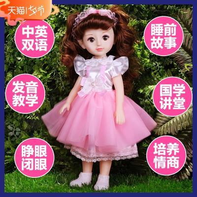 会说话的智能巴比洋娃娃套装美人鱼仿真女孩公主单个布儿童玩具