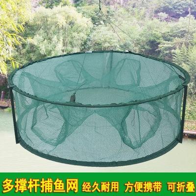 摺疊魚籠圓形魚網蟹籠摺疊漁網蝦籠捕魚籠蝦網漁網撒網黃鱔龍蝦網