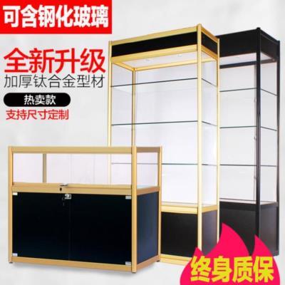 带门首饰现代玻璃样品展示柜珠宝陈列柜家用服装店带锁展示架柜台