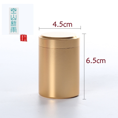 Travelling tea can metal packing box portable coffee powder storage tank stainless steel sealed container storage vessel