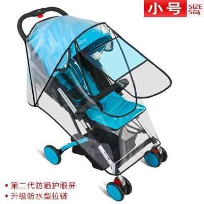 宝宝推车防雨罩防寒bb座椅景观小孩双胞胎遮雨罩雨衣新款婴儿夏季图片
