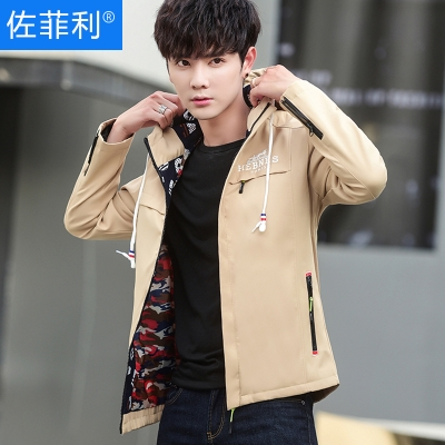 Jacket mens spring and autumn Korean fashion new mens jacket spring slim handsome student casual hooded clothes