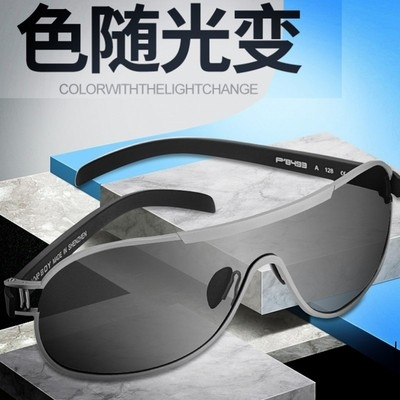 Super motorcycle polarizer, color changing sunglasses, day and night Sunglasses drivers night vision glasses with high beam protection