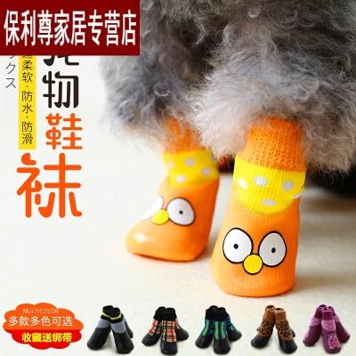 小狗的衣服和鞋子泰迪比熊宠物狗狗防水袜子脚套防脏猫鞋子防抓小