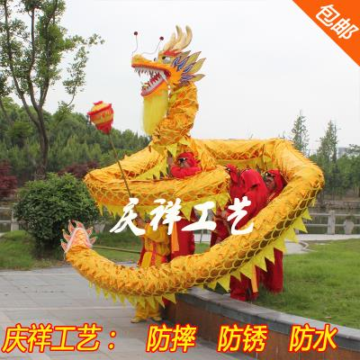igawa auspicious dragon dance props game gb dragon-lion dance in south to north lion lion luminous dragon lantern lights dragons hot stamping section nine dragon