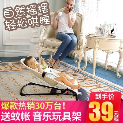 Lull baby to sleep lullaby chair newborn new reclining chair baby comfort lazy baby rocking baby y artifact belt. Rocking chair