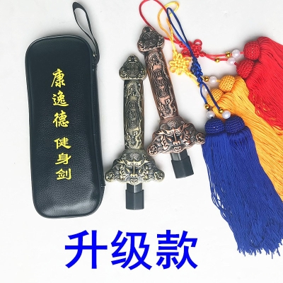 too wooden slip fold contraction enery stainless steel telescopic sword costume props martial arts show men and women