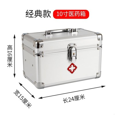 Family medicine box with first aid supplies thickened storage box large and small visiting box car medical box factory wall