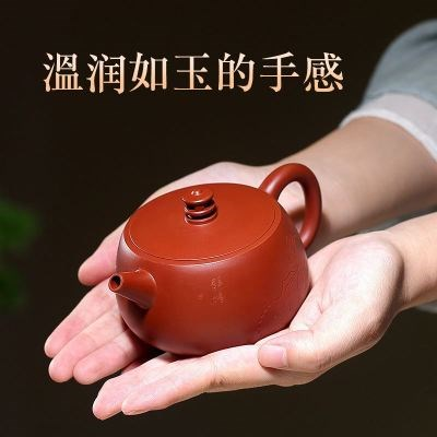 Bright red and purple light Yixing wise sand suit pure robe teapot raw ore pot hand bubble