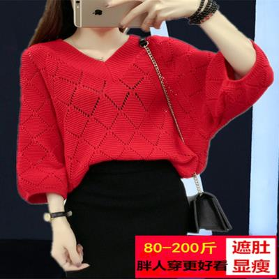 V-neck loose sweater womens Pullover lazy large Hong Kong style small fat sister half sleeve hollow out sweater spring 200kg