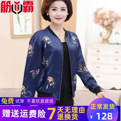 Mother spring jacket jacket female short 40-50 year old womens clothing 2020 new spring embroidery top