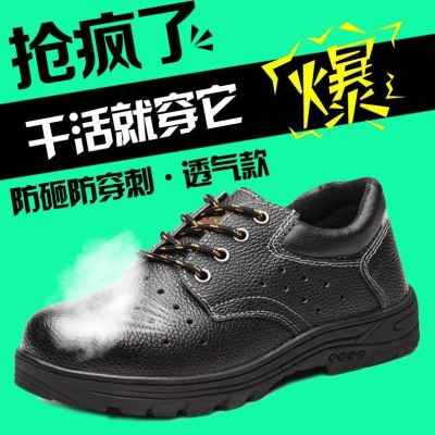 High quality new safety labor protection sandals high top waterproof summer labor protection shoes mens laceless soft sole rubber sole high temperature