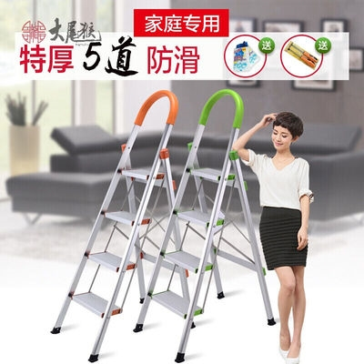 Thickened step room ladder stair four five shape aluminum alloy ladder cabinet ladder folding household worker project