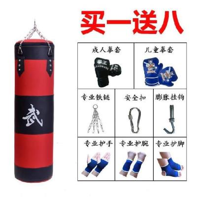 Childrens sandbags, sandbags, empty skin, family martial arts school, boxing, loose blow, childrens practice, taekwondo, hanging bag specialty