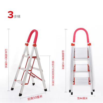 Folding four or five steps cabinet word aluminum alloy domestic staircase ladder ladder ladder ladder man thickened engineering room ladder
