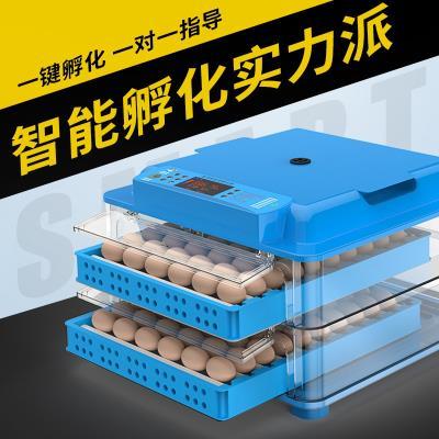 孵化器小型全自动家用型孵化机智能孵小鸡的机器水床孵蛋器孵化箱