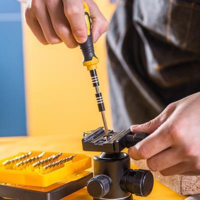 得力电子螺丝批组套多功能五金电工维修工具小螺丝刀套装家用