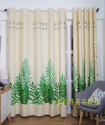 单层房间文艺遮挡遮光窗帘次卧布料小窗户窗帘一米卫生间薄款书房