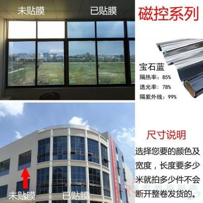 Sound insulation doors and windows glass film shading single bedroom mirror tempering tools solar film heat insulation film shower room