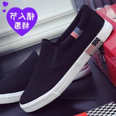 Simple cloth shoes for mens wear in autumn