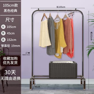 日式掠衣架家用租房简易房间晾晒落地悬挂晾衣杆客厅简约创意多功