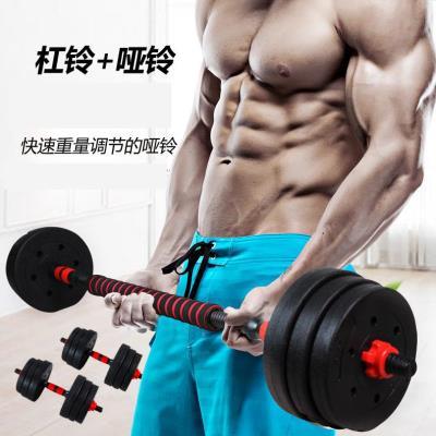哑铃健身房专用可拆卸可调节杠铃练臂肌家用20公斤15 男士30 器材