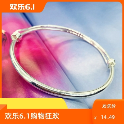 New Korean version small bell anklet silver fashion Anklet girls smooth simple and versatile temperament foot ring.