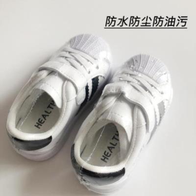 家用保护袋防尘防潮热缩膜热缩膜袋子鞋子热缩袋收缩膜鞋子透明