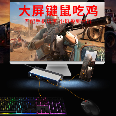 Chicken eating artifact, gun god, throne, Jedi survival stimulation, battlefield auxiliary game handle, mobile phone, keyboard and mouse