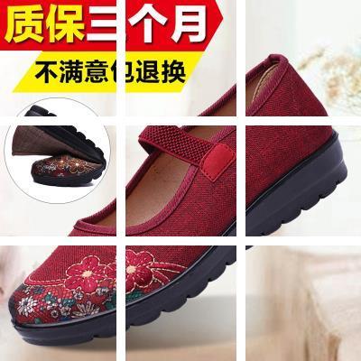 2020新款夏季布鞋老人女鞋防滑透气网鞋休闲中老年大码奶奶单鞋