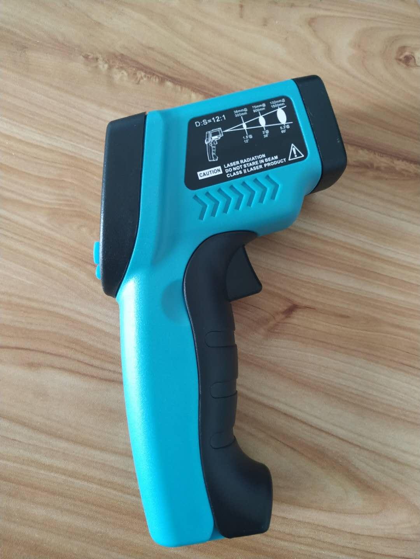 高档GM550红外测温仪 电子温度计工业测温枪 高精度厨房用手持油