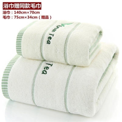 Towel after the bath towel scarf men and women wrapped in the body to increase the adult bath towel chest bath couple water wipe