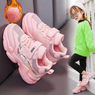 Girls shoes in winter with plush high top fashion new 28 size shoes 34 size princess shoes thick soled walking shoes Tourism