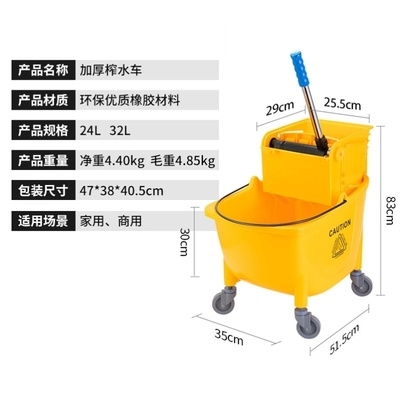 Cleaner school restaurant family office multi purpose squeeze bucket environmental protection high quality rubber material hotel cleaning