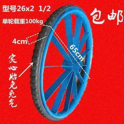 手推斗车轮劳动车环卫清洁灰斗车板车充气实心轮子胎轱辘套装外胎