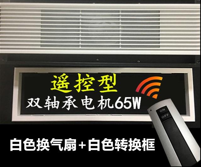 吸顶排气扇静音3030厨卫排风超薄嵌入式铝扣板集成吊顶换气扇